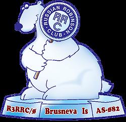 Brusneva-R3RRC-0
